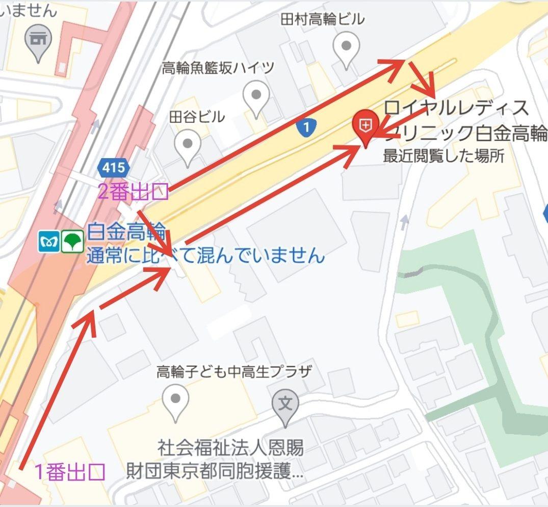 東京都港区高輪1丁目4−13 3階